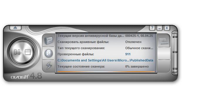 Где можно взять лицензионный ключ на Avast. 4.8 Professional Edition.